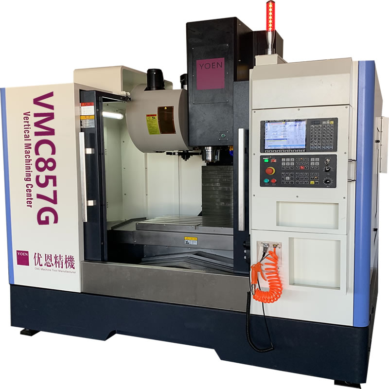 VMC857立式加工中心