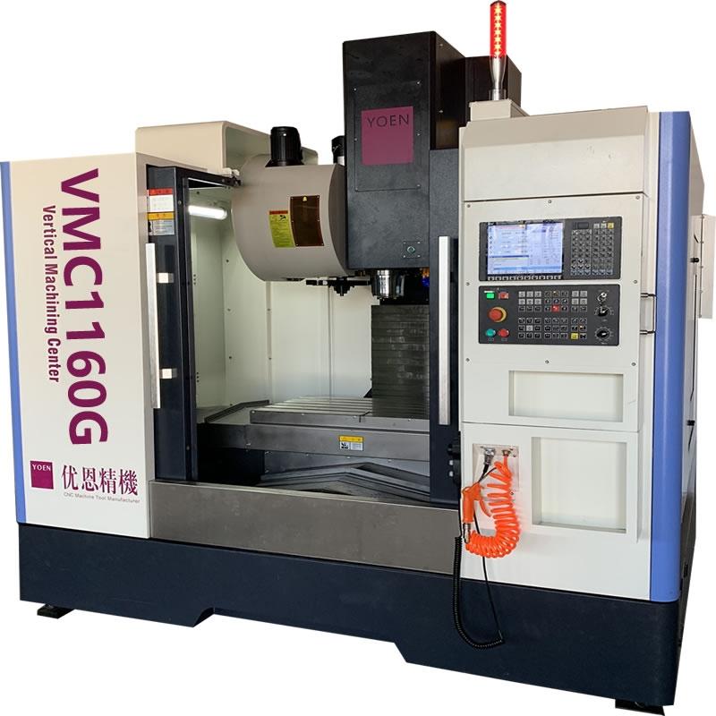 VMC1160立式加工中心