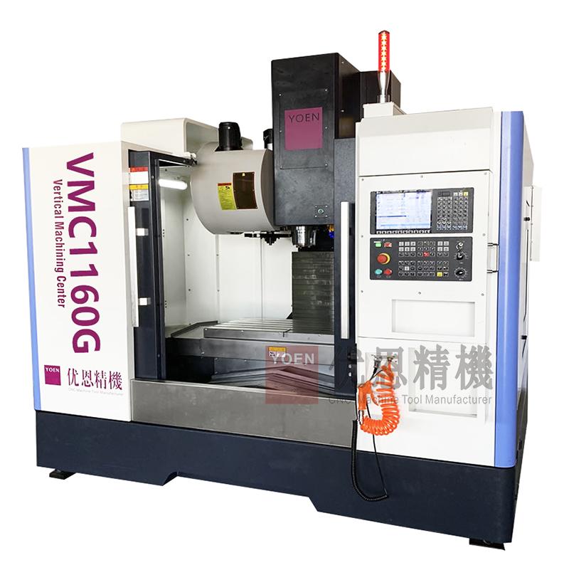 VMC1160G 高速立式加工中心