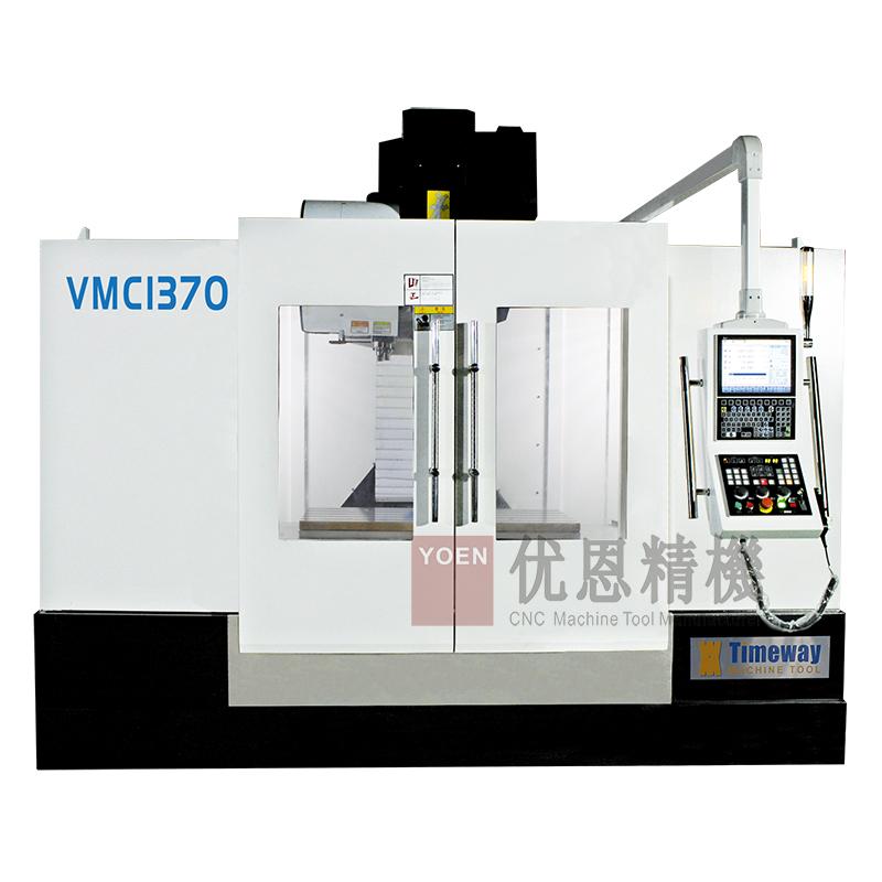 VMC1370 立式加工中心