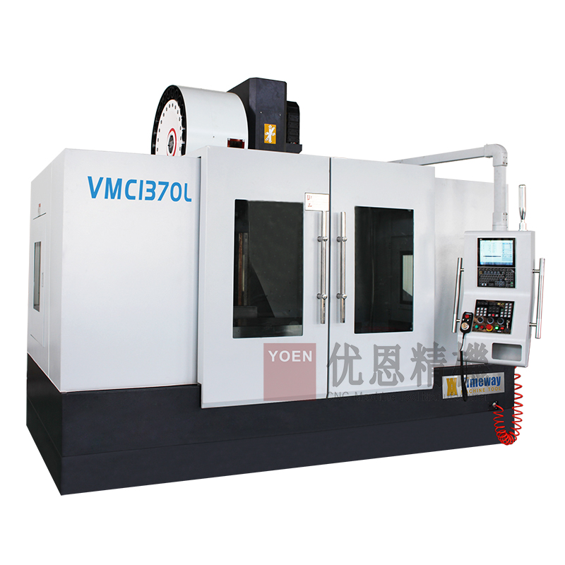 VMC1270L 立式加工中心