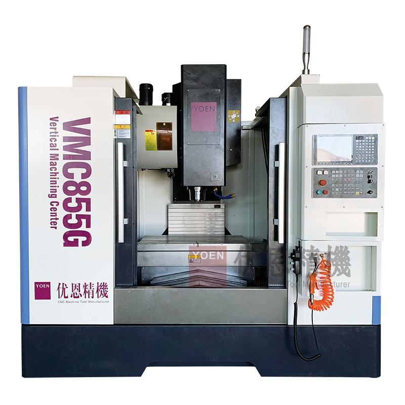 VMC855G 高速立式加工中心