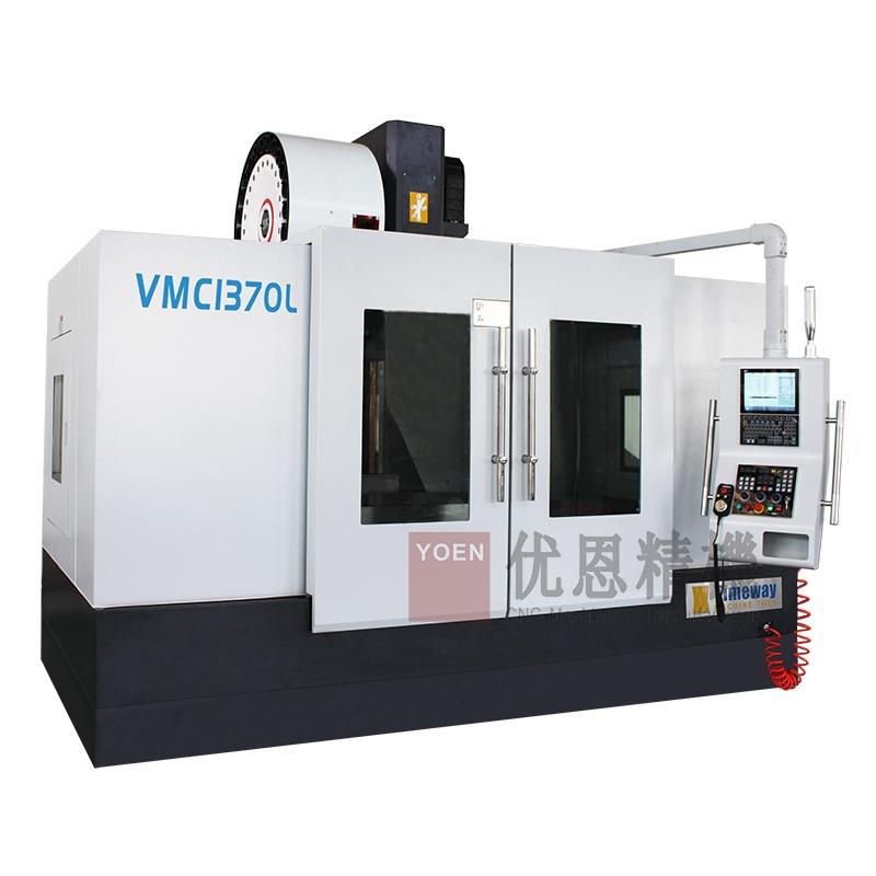 VMC1370L 立式加工中心